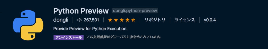 python preview vs code extensions