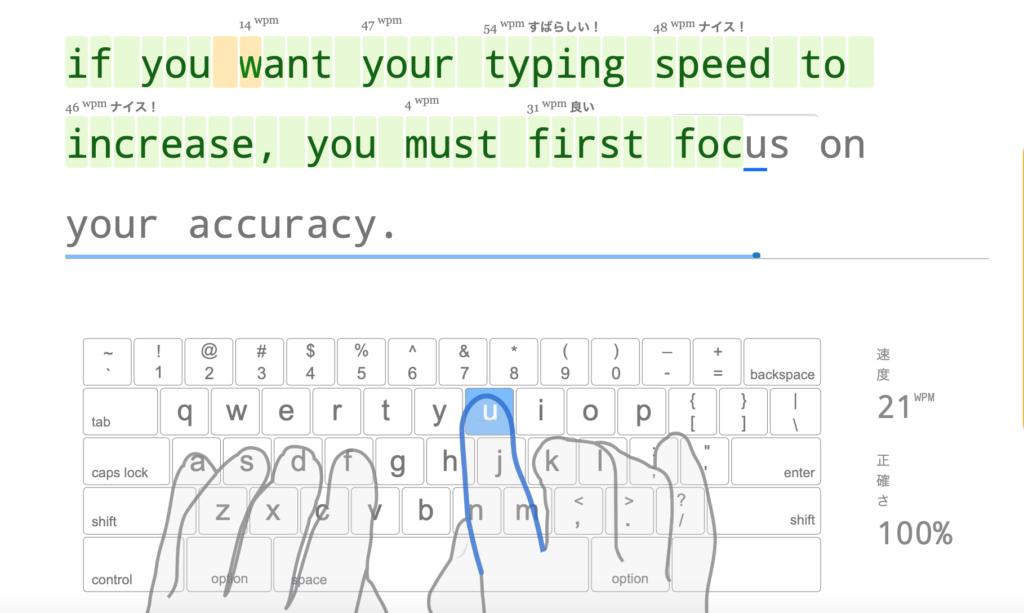 ブラインドタッチ タイピング タッチタイピング typingclub